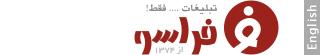 شرکت طراحی سایت فراسو