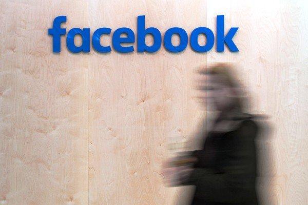 هوش مصنوعی کار دست فیس بوک داد