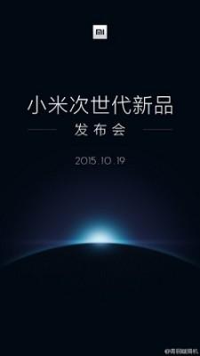 شیائومی Mi5 با پردازنده 10 هستهای معرفی خواهد شد