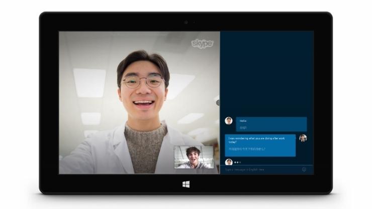 تکمیل خدمات ترجمه خودکار اسکایپ برای ویندوز