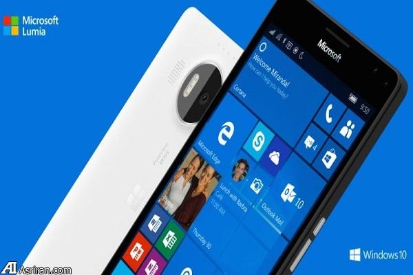 مایکروسافت؛ بازیگری ناتوان در بازار گوشی هوشمند