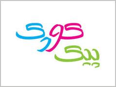 طراحی لوگو (آرم)