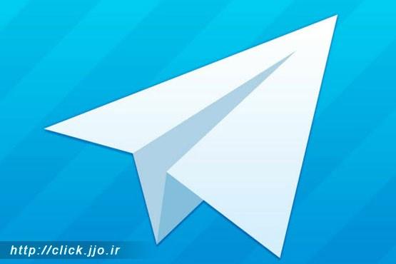 راز محبوبیت تلگرام چیست؟