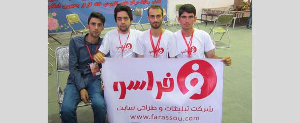 رتبه پنجم تیم رباتیک سورنا با حمایت  فراسو