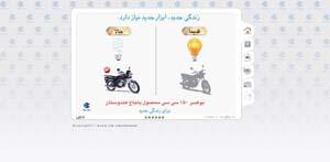 طراحی سایت باکسر