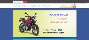 طراحی سایت فارس