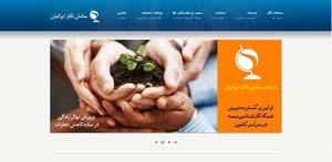 طراحی سایت سامان نگار